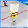 Biral VG-HT cleaner for SMT ma