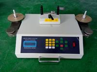 SMD Chip counter tape reel component count machine