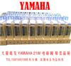 Yamaha YS12 YS24 21W VALUE KHY-M7153-
