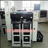 Yamaha YG200 SMT machine