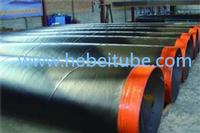 Abter Coated Steel Pipe