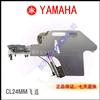 Yamaha KW1-M4500-015000 CL 24mm FEEDE