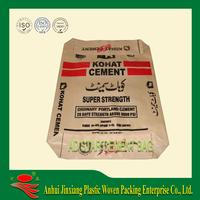 Ad star cement bag,block bottom valve cement bag