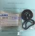 Juki BELT IC Z 40001160 CT-C145