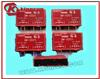 MPM IO output Red relay(P1284)