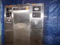 AUSTIN AMERICAN TECH 9700- CONTROLLED EMULSION CLEANING AND WASTE-TREATMENT SYSTEM