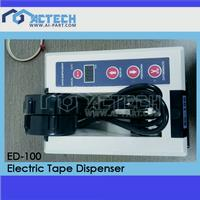 ED-100 Electric Tape Dispenser