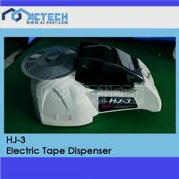 HJ-3 Electric Tape Dispenser