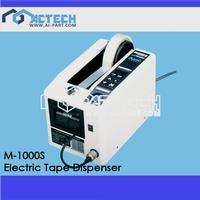 M-1000S Electric Tape Dispenser