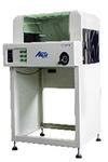 ADJ-450UV UV Inspection Conveyor