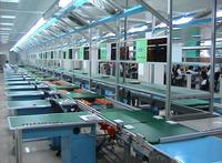 Computer assembly Line production line