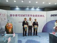 Mr Abby Tsoi, President of SMTA China (left 1) and Mr Peland Koh, Director of DEK's Electronics Assembly Business (right 1) received token of appreciation from Professor Li Shuangshou, Director of the Fundamental Industrial Training Centre of Tsinghua University (centre), at the award presentation ceremony.