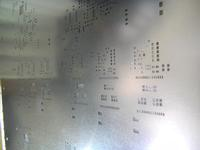 Stainless steel laser cut stencil