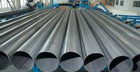 Alloy / Stainless Steel Pipe