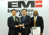2014 EM Asia Innovation Award