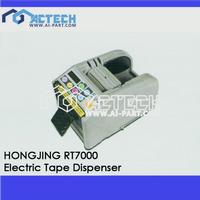 HONGJING RT7000 Electric Tape Dispenser
