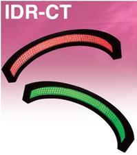 IDR-CT Arc Light from LDDLIGHT.com