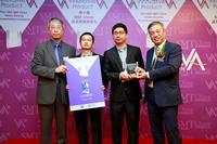 Nordson ASYMTEK Wins SMT China's Vision Award.