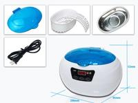 JW-890 Plastic Ultrasonic Cleaning Machine