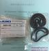 Juki 40001160 TIMING BELT IC Z