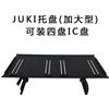Juki JUKI 2050 2060 Manual tray ic