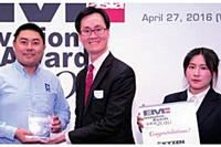 Asia Innovation Award.
