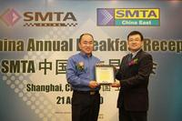 Phil Zhang of Kyzen was awarded Best Paper of Vendor Conference One at the SMTA China East 2010 Award Presentation Ceremony, held on April 21, 2010 at the Shanghai Everbright Convention & Exhibition Center during NEPCON China 2010.