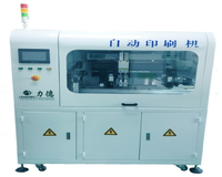 LD-P500 Automatic smt stencil Printing Machine ,smt stencil printing equippment
