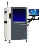 VCTA-Series Automatic On-Line Laser Carving System