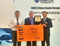 Allen Zou and Paul Wood accepting the Best Emerging Exhibit Award during NEPCON South China.