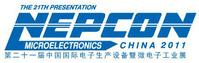 NEPCON China 2011 will be held from May 11-13 at the Shanghai Everbright Convention & Exhibition Center.