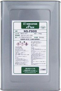 NS-F900 Wave Soldering Flux.