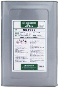 NS-F900 is a robust, heat resistant, no-clean, rosin-based wave soldering flux that is completely halogen-free.