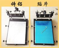 CN032 SMT Assembly manual stencil printer machine