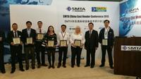 2015 SMTA China Annual Award Winners at the Annual Award Ceremony, held on Tuesday, April 21, 2015 at the Shanghai World Expo Exhibition & Convention Center.