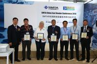 2014 SMTA China Annual Award Winners at the Annual Award Ceremony, which was held on Wednesday, April 23, 2014 at the Shanghai World Expo Exhibition & Convention Center