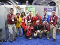 The Seika Machinery team after the Traditional