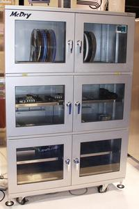 McDry™ MB-1001 Low Temp Baking Cabinet.