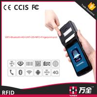 Wifi bluetooth GPRS UHF RFID Printer with barcode scanner